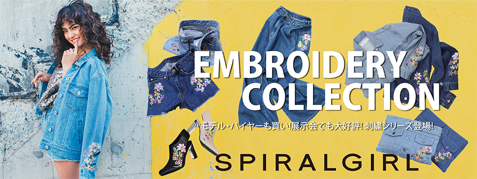 SPIRALGIRL0224刺繍