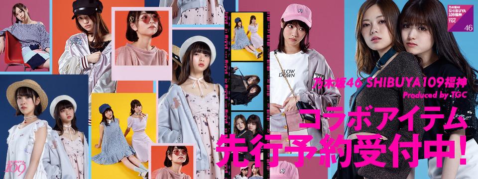 (copy)【3/1~】乃木坂更新バナー