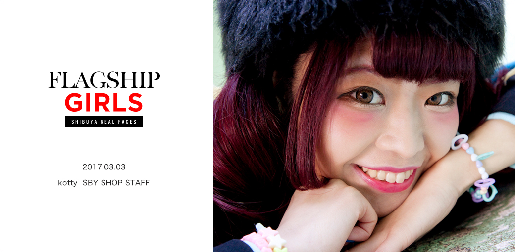 kotty/SBY SHOP STAFF
