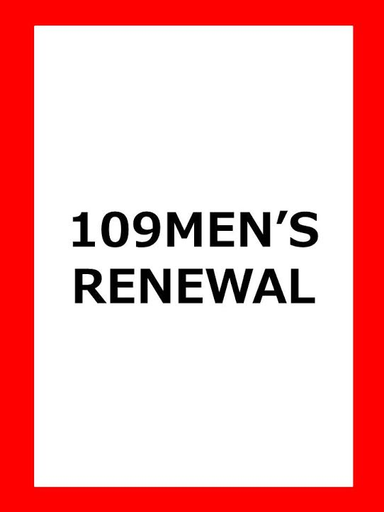 109MEN'S RENEWAL~第2弾~