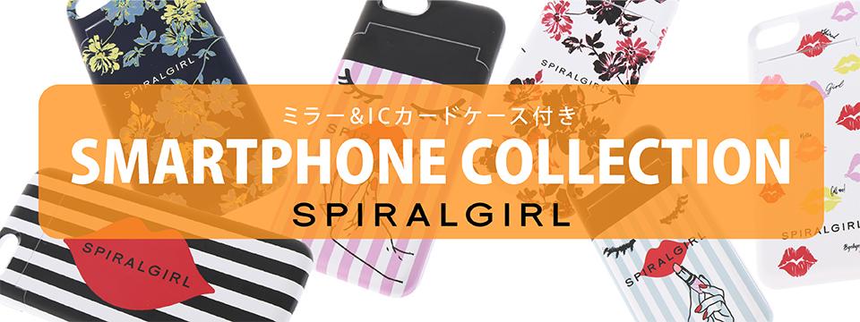 SPIRALGIRL_ipone0407