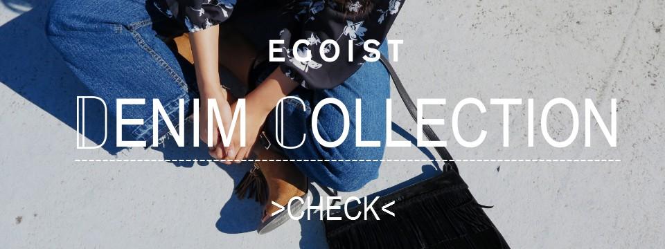 EGOIST0419denim