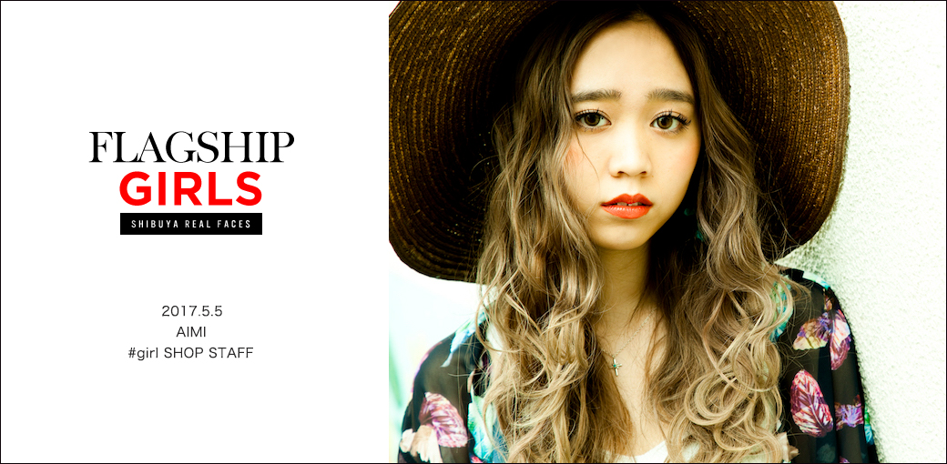 AIMI/#girl SHOP STAFF