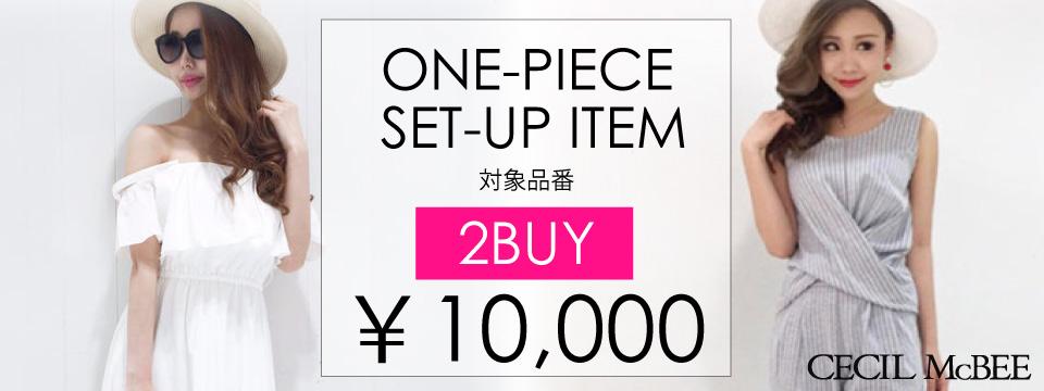 CECIL ワンピ2点で1万円