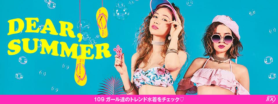 【レディス通販】0605水着ビジュアル