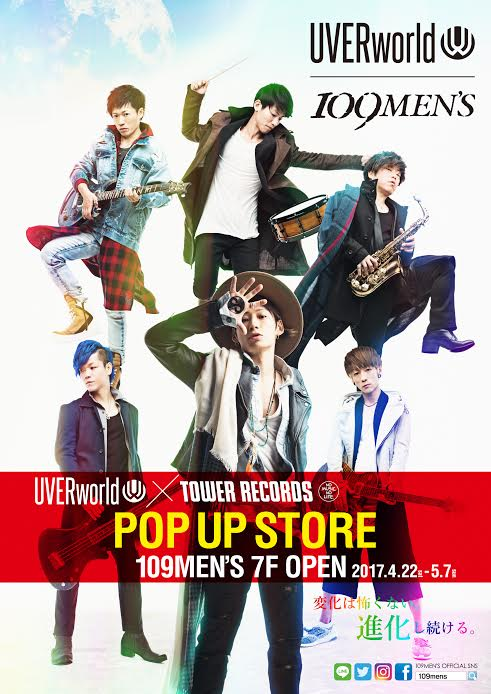 『UVERworld×TOWER RECORDS POP UP STORE』4/22オープン!