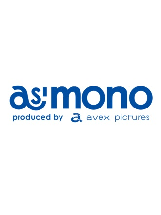 「アスモノ -as'mono- ショップ produced by avex pictures」 2月16日(金)OPEN!