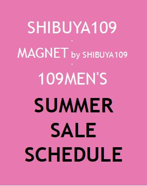 SUMMER SALE SCHEDULE