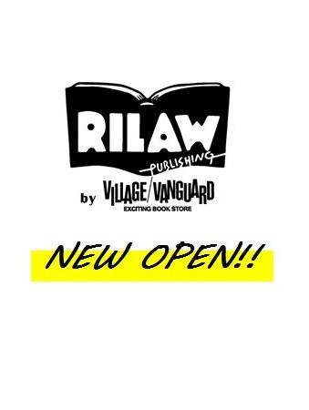 【MAGNET】RILAW publishing by village vanguard