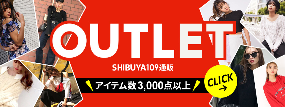 8.24 OUTLET サブバナー