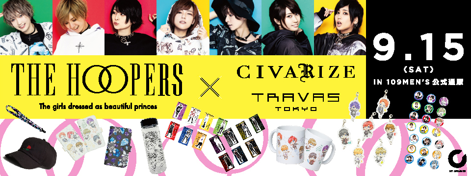 CIVARIZE×thehoopers