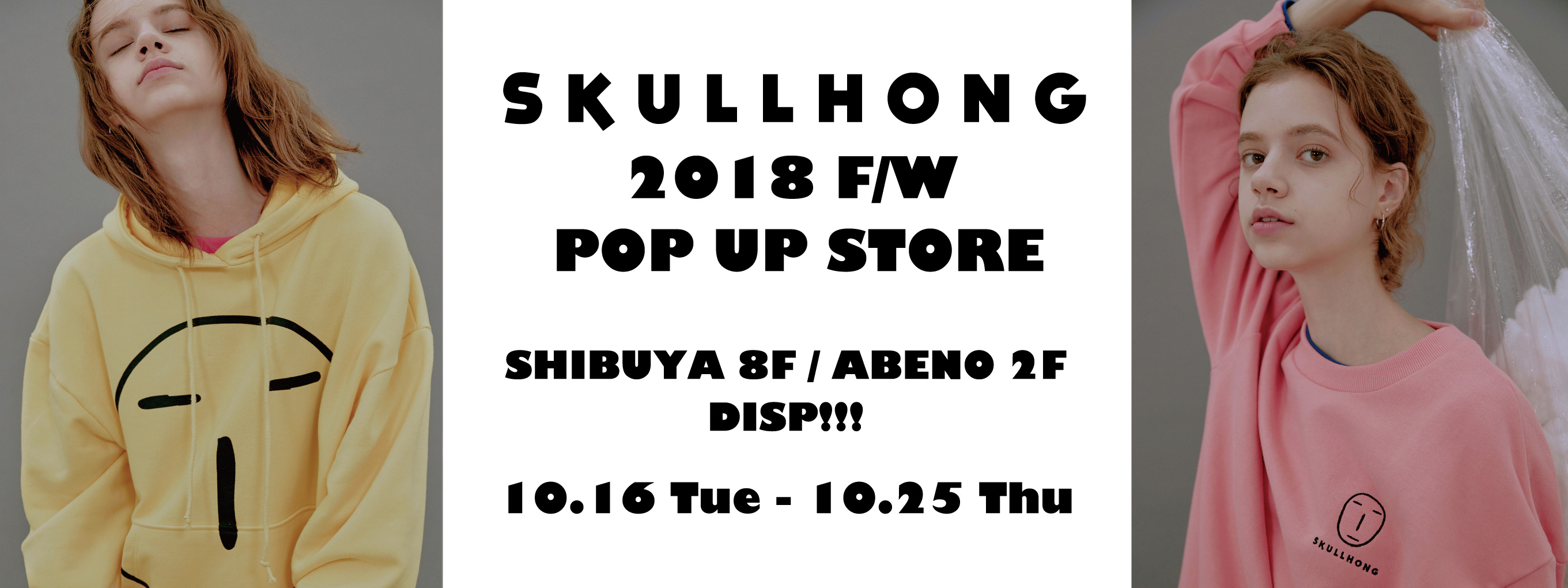 SKULLHONG 2018 F/W POP UP STORE