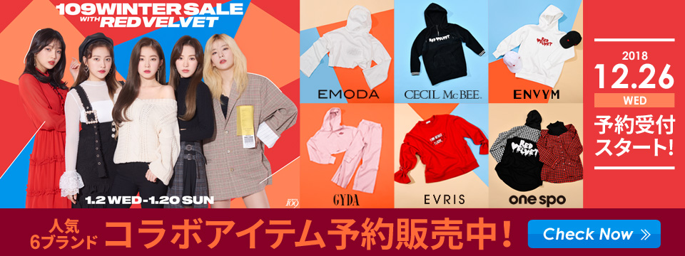 SHIBUYA109WINTER SALE RED VELVED EC