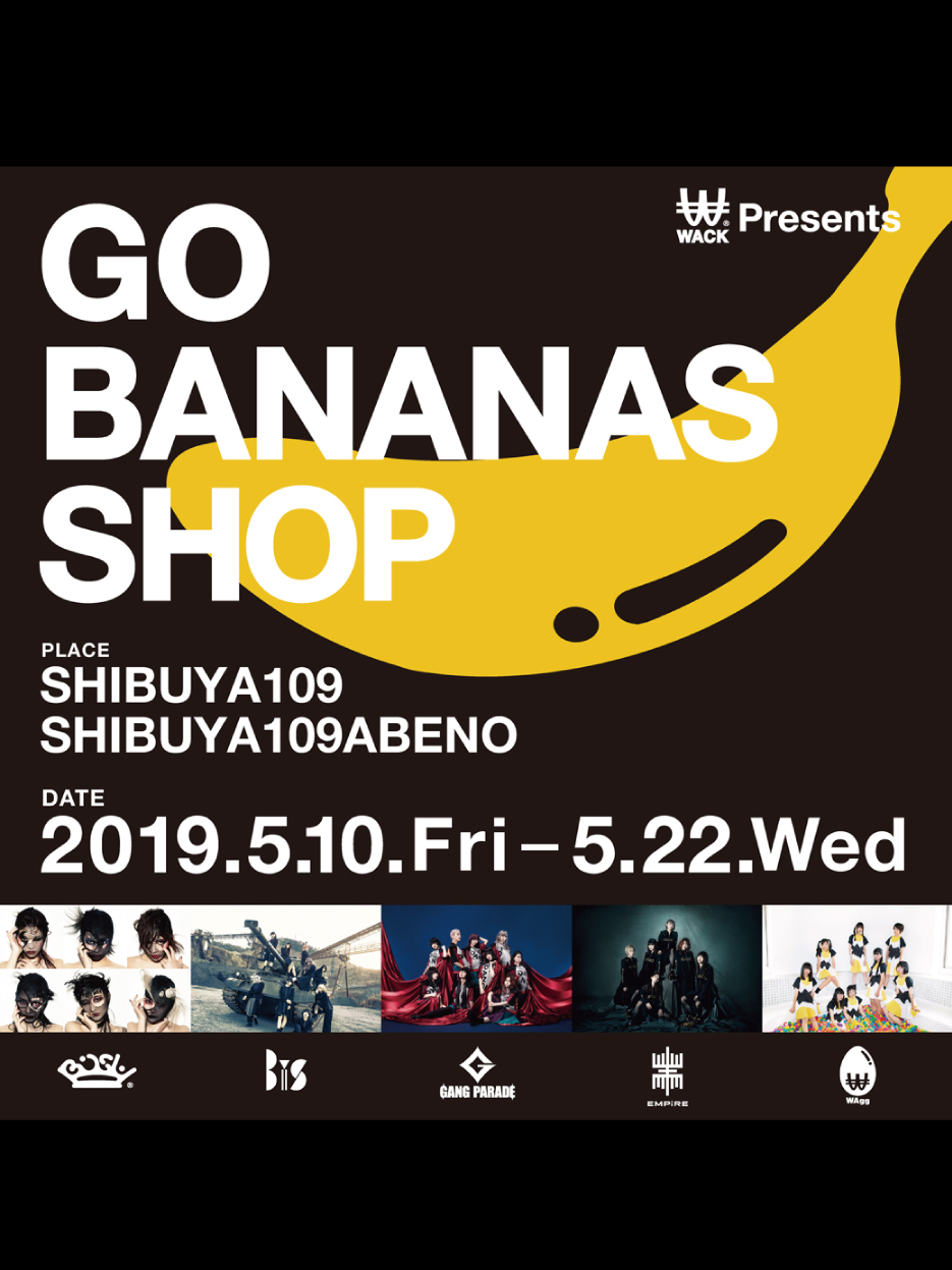 5月10日~5月22日『WACK Presents GO BANANAS SHOP』期間限定OPEN!