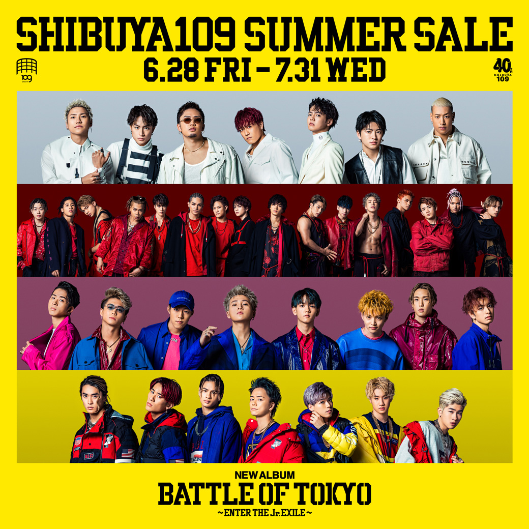 SHIBUYA109 SUMMER SALE