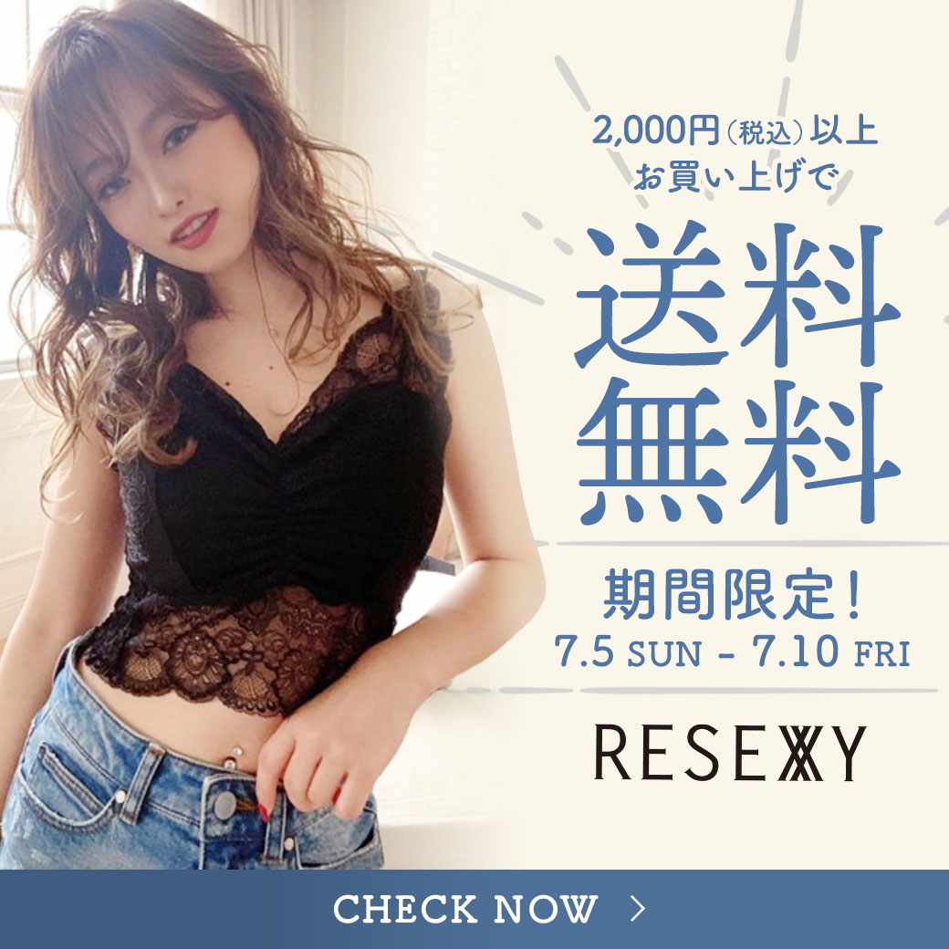 7.5-7.10 RESEXXY メインバナー